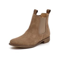 AMUST Chelsea boot Stiefelette, taupe