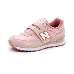 New Balance 515 Space pink off Road sneaker, rose